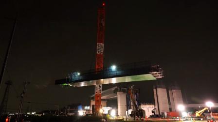 1250t起重机,吊装大桥桥梁全过程,场面实在太壮观了