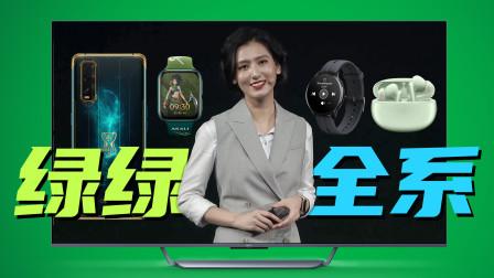 OPPO的第一台电视,摸你卡产品经理发布精密仪器