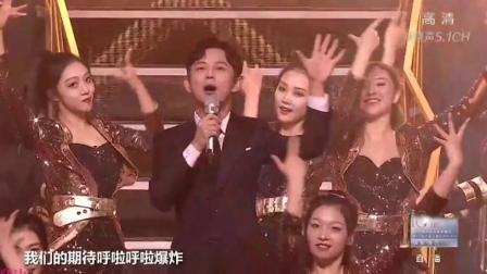 金鹰节颁奖晚会:何炅刘涛开场演唱《把此刻留下》热闹非凡