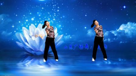 一看就喜欢的广场舞《笑纳》动感时尚的64步,看着心情舒畅