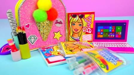 美国儿童时尚,萌娃给芭比制作小书包,真有趣呀