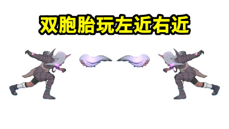 火影忍者手游 双胞胎玩左近右近