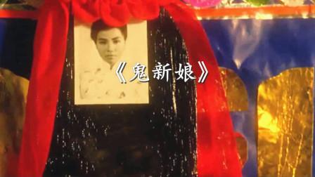 1987年的香港老电影,和倩女幽魂同年,周润发钟楚红的人鬼情未了