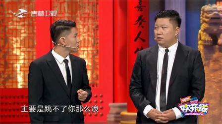 欢乐送:常鹏旭说卢鑫排的节目太难,周培岩:主要是跳不了那么浪