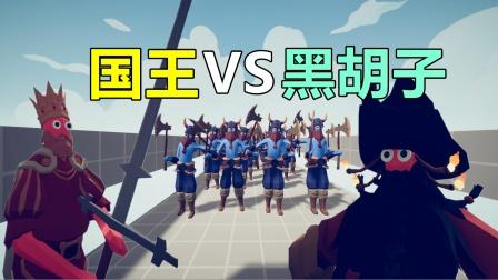 全面战争模拟器:黑胡子和国王,谁更擅长对付跳斧兵?