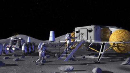 建月球基地的计划黄了?地球磁场在月球失效,只能挖地道生活