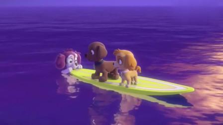 汪汪队:人鱼狗出现,施展魔法,将天天和路马也变成人鱼狗