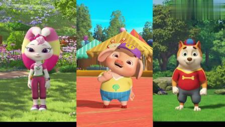 宇宙护卫队:彩虹带领两个小可爱一起跳舞,最后一个太逗了!