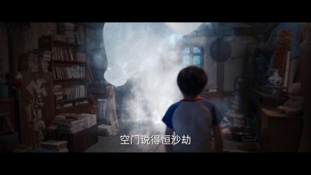 【游民星空】《棋魂》国产翻拍真人剧预告