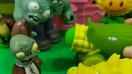 小怪兽欺负小豌豆,小豌豆找来自己的哥哥,看看还敢欺负自己吗
