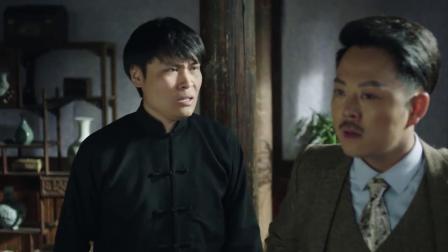 义海:大哥躲过一劫,没想到小少爷却十分生气,这兄弟俩关系真怪