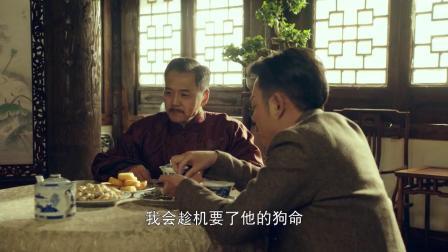 义海:小伙假扮茶楼小二打听消息,不料却听到客人计划杀他大哥