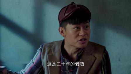 义海:小伙心真大,都进监狱了,还乐呵的跟没事人一样