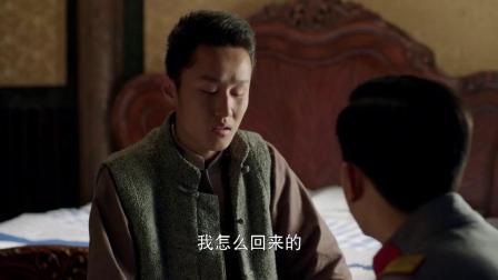 义海:少帅听说兄弟要被枪毙,想去救人,结果被关了起来不得出门