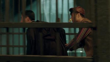 义海:少帅带人越狱,不料被逮个正着,有惊无险