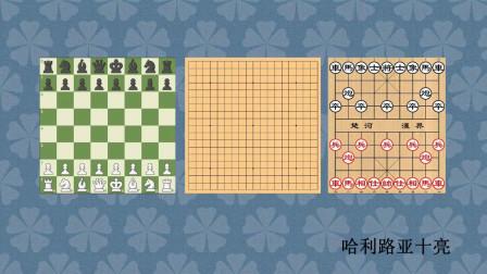 2020年韩国元老女子赛,刘昌赫VS李玟真,白中盘胜