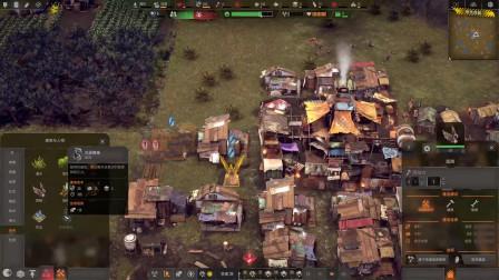 《末日地带:与世隔绝 》城市建造类游戏第二集