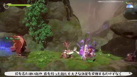 【游民星空】《天穗的长命草姬》实机演示:战斗部分
