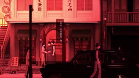 【游民星空】《回门》宣传片