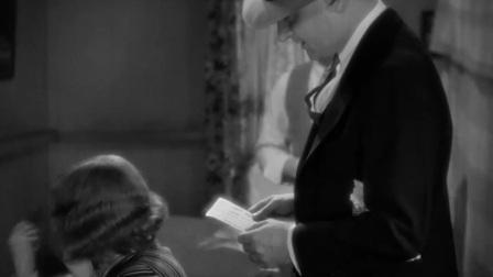 一夜风流:侦探找到千金大小姐,真是有趣的体验