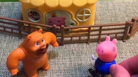 乔治说自己可厉害了,让熊二来考考自己,结果熊二不按套路出牌