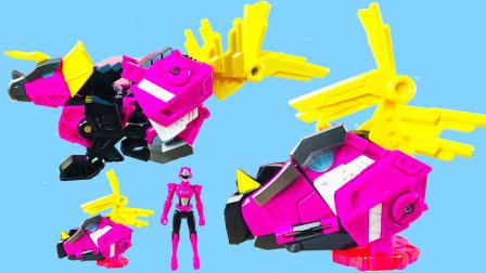 晶龙战甲特雷斯变形召唤器和能量盘联动 召唤超级恐龙力量
