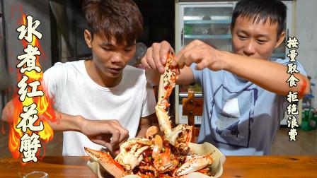 """495买5只大红花蟹,阿壮做""""水煮蟹""""下雨天喝两盅,啃过瘾了"""