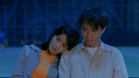 求恋期:阿全误会了艾米,艾米把他当成哥哥,阿全却想谈恋爱!