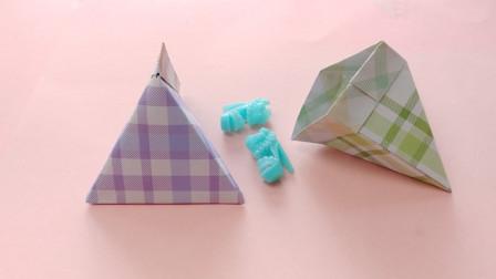 不用粘不用剪一张纸做个自封盲袋,用手一捏就能打开,手工折纸