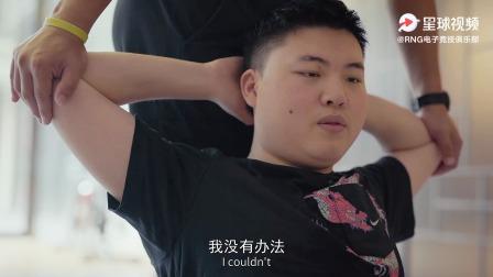 【游民星空】Nike x Uzi 英雄重启纪录片