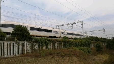 【宁启线】G7580次(黄山北→扬州)CRH380B-3719担当快速通过江都站