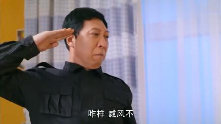 警局队长送琼花公公一身训练服,回来就这个嘚瑟,太没脸了