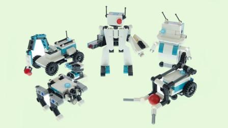 LEGO乐高40413五合一头脑风暴机器人 发明家积木