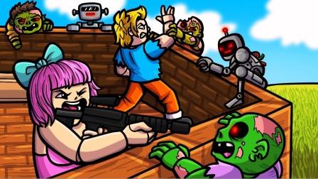 Roblox建造生存模拟器:丧尸围城大挑战!