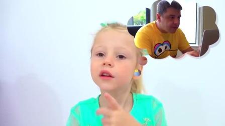 斯泰西和孩子们关于友谊的故事