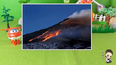 乐迪带大家去看意大利的著名火山和庞贝古城