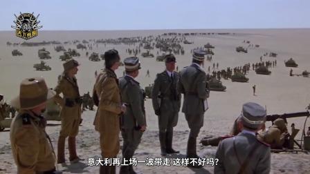 """终于轰下""""英国""""战机!结果接到一封急电:轰下来的是元帅!"""