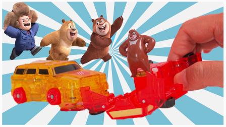 熊出没变形车 光头强和熊大熊二变身魔幻车神