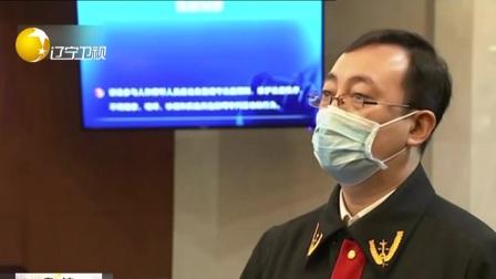 第一时间 辽宁卫视 2020 驾车超速别车泼咖啡  车主获刑3个月