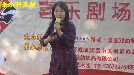 《人民对美好生活的向往就是我们的奋斗目标》,郑州市喜乐艺术团戏曲公益演唱会,郑州法治公园