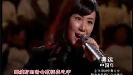 韩庚 张力尹演唱《手拉手》,好温暖