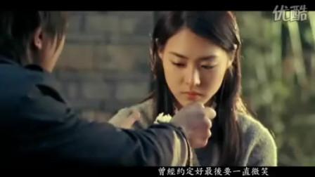 张力尹 演唱《幸福的左岸》 mv,人美歌美