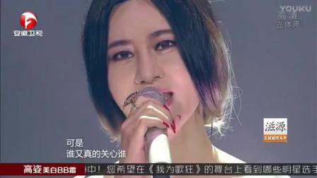 《为你我受冷风吹》尚雯婕、张力尹、汪小敏实力献唱