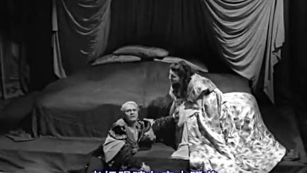 哈姆雷特:父亲提醒儿子要注意,母亲惊慌失措