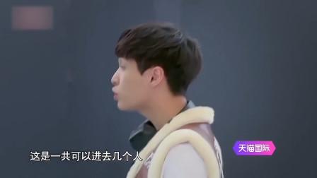 极限挑战:张艺兴指挥老狐狸黄磊,一顿操作引起兄弟怀疑,糟了