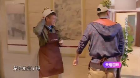 极限挑战:黄磊孙红雷上演夺猪大战,场面太刺激,导演组控制不住