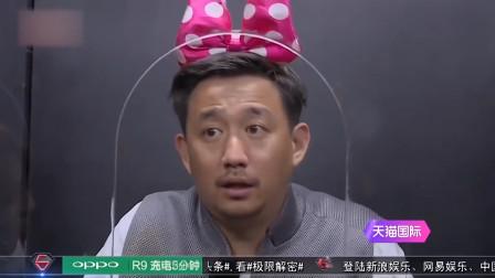 极限挑战:黄磊被怀疑是内奸,孙红雷一句话笑翻全场:老师滑铁卢