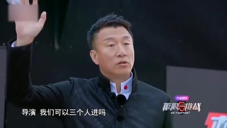 极限挑战:黄磊演技绝了,隐藏身份引孙红雷佩服,不愧是导师