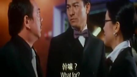 刘德华把一个公司买下来,只为一个服务生