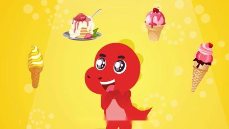 亲宝恐龙世界乐园儿歌第二季:恐龙放暑假 暑假要做些什么呢